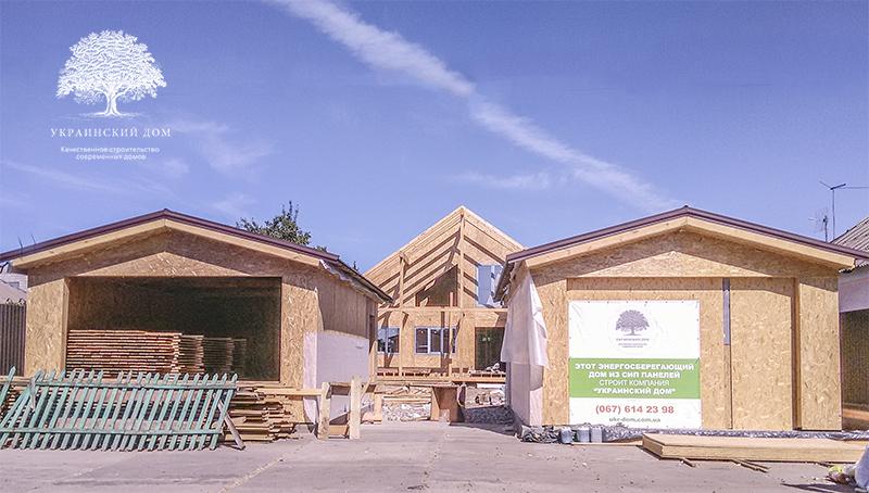 """Канадский дом из сип панелей - объект компании """"Украинский дом"""" в Кривом Рогу - дом в процессе строительства"""