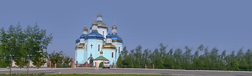 """Канадский дом из сип панелей - объект компании """"Украинский дом"""" в Кривом Рогу"""