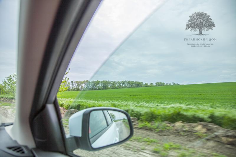 """По дороге на строящийся объект- Канадский дом из сип панелей в Юрьевке - Готовые объекты строительной компании """"Украинский дом"""""""