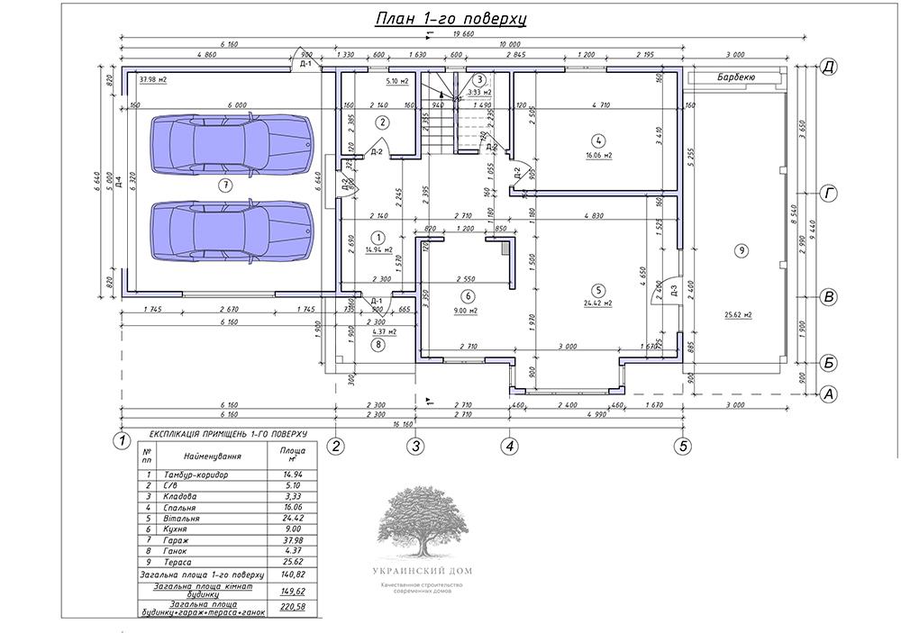 """Канадский дом из сип панелей - объект компании """"Украинский дом"""" в Запорожье - план 1 этажа"""