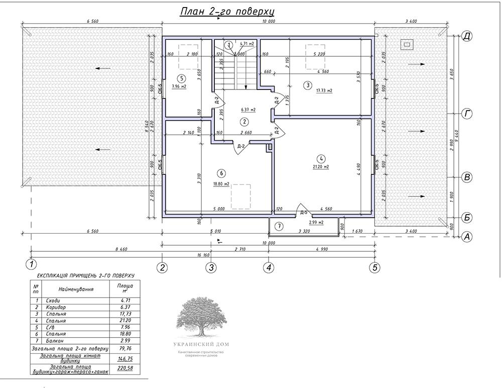 """Канадский дом из сип панелей - объект компании """"Украинский дом"""" в Запорожье - план 2 этажа"""